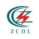 西安正诚电力工程设计咨询有限公司