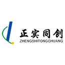 北京正实同创环境工程科技有限公司