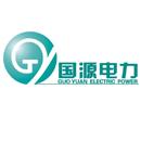 郑州国源电力安装工程有限公司