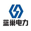 天津蓝巢电力检修有限公司