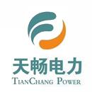 河南天畅电力设计咨询有限公司