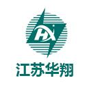 江苏华翔控股股份有限公司