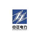 安徽中正电力工程建设有限公司