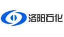 洛阳石化工程建设集团有限责任公司