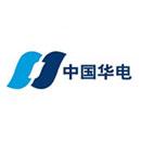 湖北华电西塞山发电有限公司