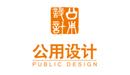 青岛市公用建筑设计研究院有限公司
