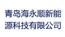 海尔集团电器产业有限公司