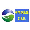 中节环(北京)能源技术有限公司