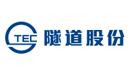 上海隧道工程有限公司盾构工程分公司