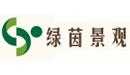 天津绿茵景观生态建设股份有限公司