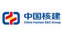 中国核工业中原建设有限公司
