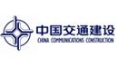 中交四航局第三工程有限公司