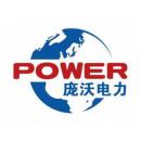 江苏庞沃电力工程有限公司