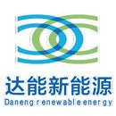 廊坊达能新能源技术股份有限公司