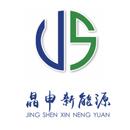 山东晶申新能源发展有限公司