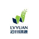 沧州绿源水处理有限公司