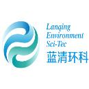 深圳市蓝清环境科技工程有限公司
