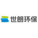 广州世朗环保科技有限公司