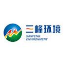 南宁市三峰能源有限公司