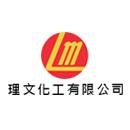 江西理文化工有限公司