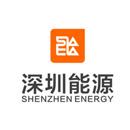 深圳能源集团股份有限公司新疆分公司