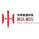 北京华厚能源科技有限公司