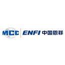 中国恩菲工程技术有限公司