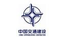 中交第一公路勘察设计研究院有限公司