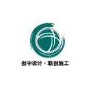 邯郸市联创电力工程有限公司