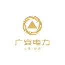 北京广安联合电力工程设计有限公司