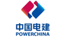 中国电建集团铁路建设有限公司