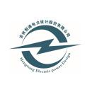 吉林恒通电力设计股份有限公司