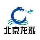 北京龙泓电力咨询有限公司