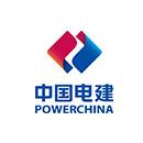中国电建集团甘肃能源投资有限公司