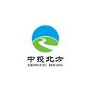 北京中投北方环保科技有限公司