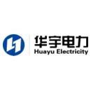 辽宁华宇电力安装工程有限公司