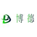 成都博德建电管理咨询有限公司