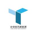 北京合信锐风新能源发展有限公司