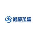 北京诚和龙盛工程技术亚博体育app下载安卓版