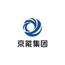 京能(锡林郭勒)发电有限公司