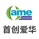 首创爱华(天津)市政环境工程有限公司