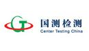 江苏国测检测技术有限公司