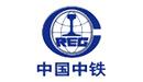 中铁八局集团有限公司海外工程分公司