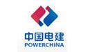 中国水利水电第九工程局有限公司