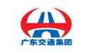 广州市高速公路有限公司