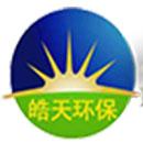 北京皓天百能环保工程有限公司