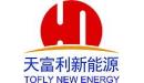 苏州天富利新能源科技有限公司