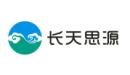 广东长天思源环保科技股份有限公司