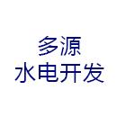 https://static.bjx.com.cn/company-logo/2018/06/09/2018060916502464_65255.jpg