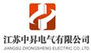 江苏中昇电气有限公司